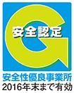 Gマークロゴ